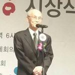 韓国映画評論家協会常任顧問キムジョンウォン先生