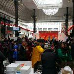 2017年度大分中国春節祭